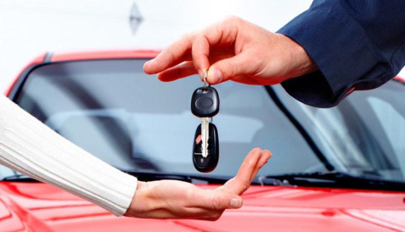 Условием, возглавляющим список, является приобретение новой машины