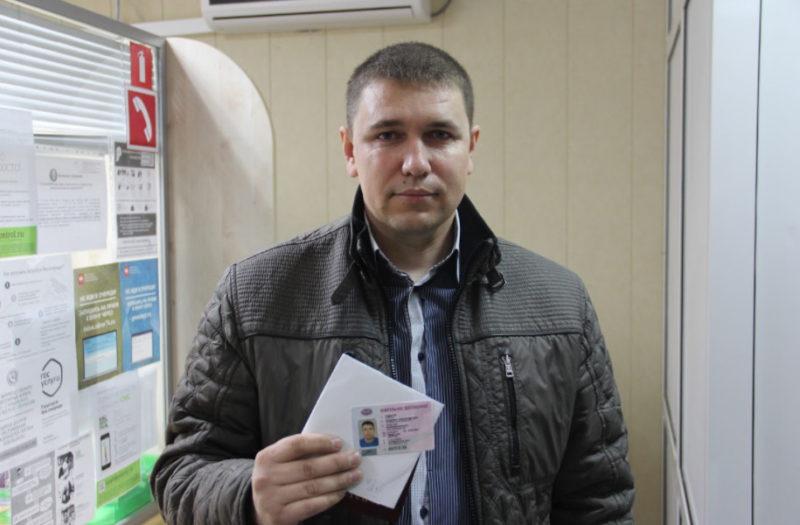 Получить и заменить права российского образца, а также оформить международное водительское удостоверение помогут в МФЦ