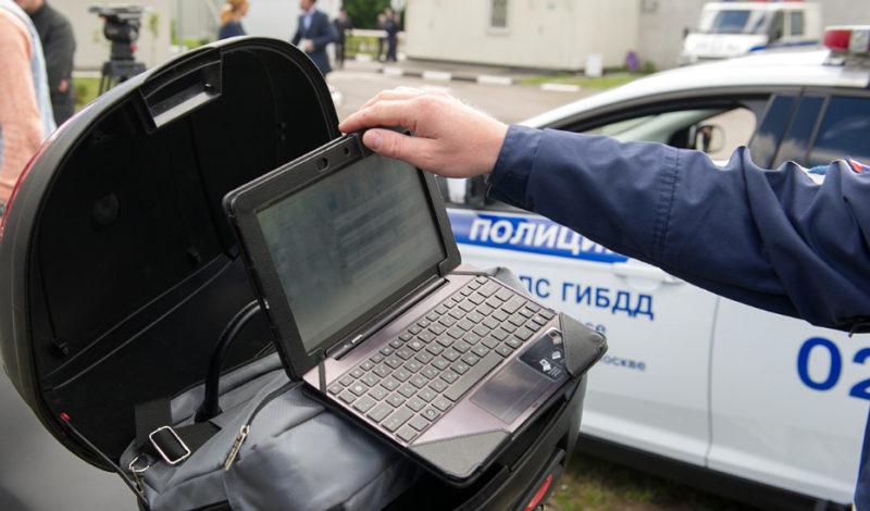 Данные оставившего место ДТП, согласно статье 12.27 КоАП РФ, пробивают по базам и инициируют открытие административного дела.