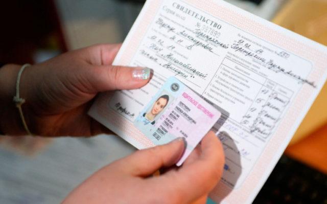 Стоимость обучения на водительские права на автомобиль в Москве в 2017 году: сколько стоит получить, цена