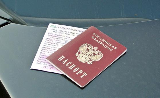 Для проведения техосмотра потребуется предоставить паспорт и свидетельство о регистрации ТС