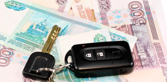 Кредит наличными под залог ПТС авто