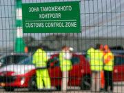 Как растаможить автомобиль из Белоруссии и сколько стоит
