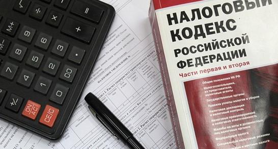 Не придется оплачивать налог при продаже авто в тех случаях, если: в собственности находилось более 3-х лет, разница по стоимости составила менее 250 тыс.рублей или же автомобиль был продан дешевле