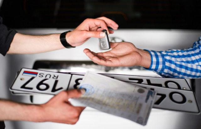 Стоимость постановки на учет автомобиля в ГИБДД с заменой номеров и без