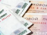 Какие нужно подавать документы для страховой после ДТП