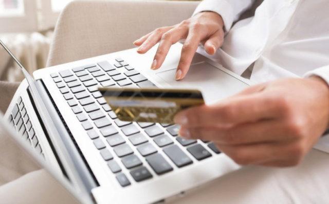 Как оплатить транспортный налог через Сбербанк Онлайн по ИНН без квитанции и за другого человека