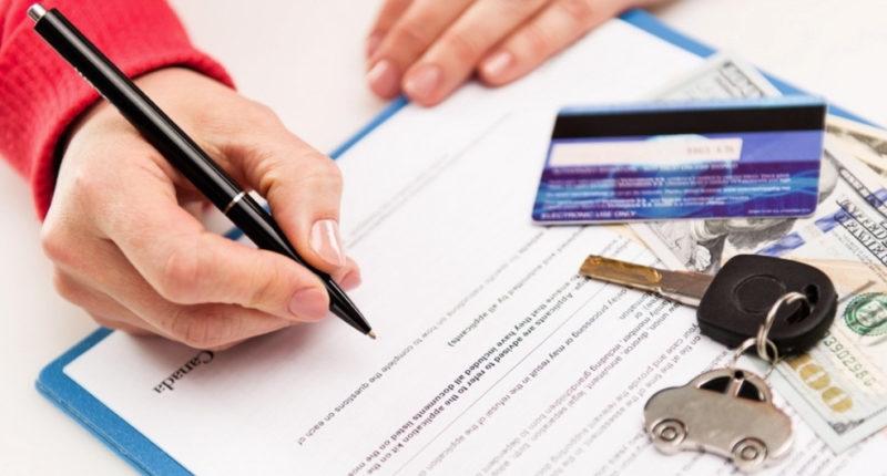У заемщиков по автокредиту есть возможность обратиться с заявлением в кредитную организацию, с просьбой о продаже залогового имущества самим банком. Разница от продажи будет возвращена клиенту.