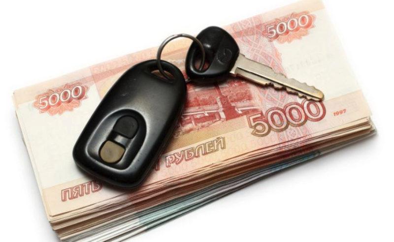 Одним из способов продажи залогового авто, может стать оформление второго потребительского кредита, в целях погашения остатка задолженности и снятия обременения