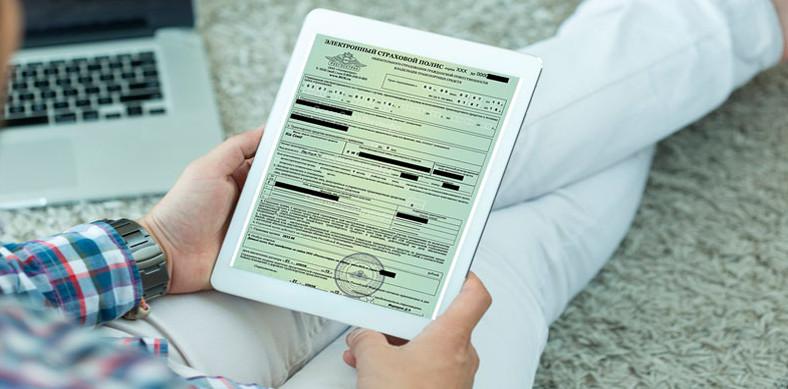 В 2017 году крупные страховщики предоставляют услуги по оформлению ОСАГО в режиме онлайн