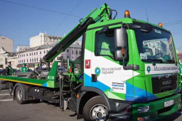 Как забрать машину со штрафстоянки в Москве