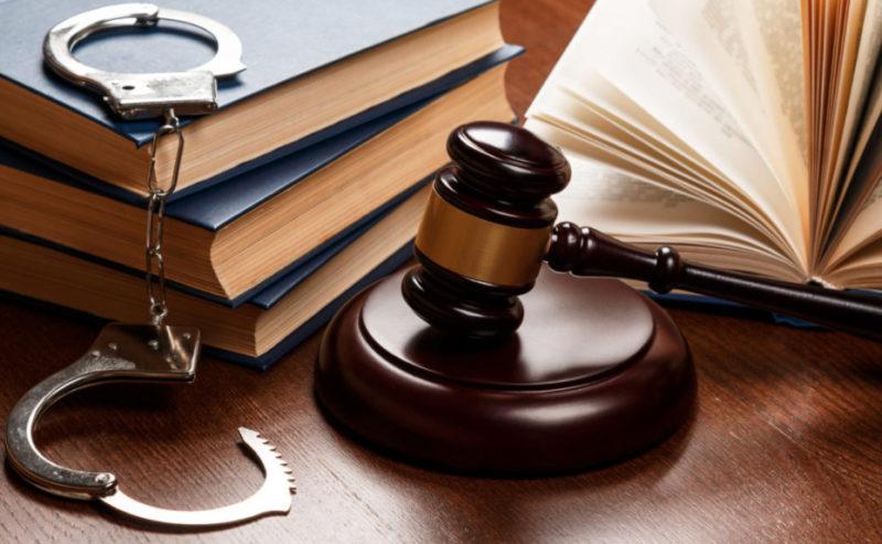 Суд назначит меру наказания
